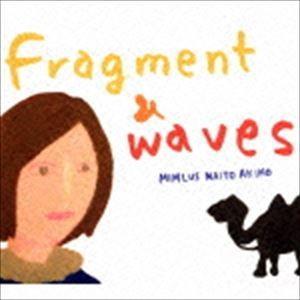 ミムラス内藤彰子/Fragment & waves(CD)|dss