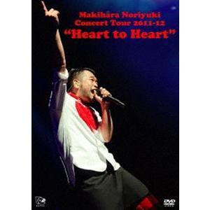 槇原敬之/Makihara Noriyuki Concert Tour 2011-12 Heart to Heart [DVD]|dss