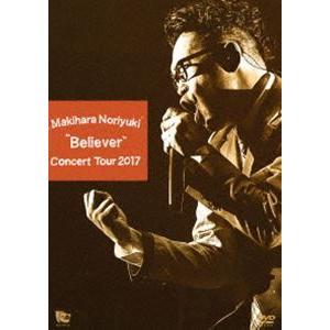 "槇原敬之/Makihara Noriyuki Concert Tour 2017""Believer"" [DVD]|dss"