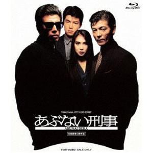 あぶない刑事 [Blu-ray] dss