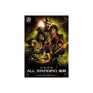 聖飢魔II/活動絵巻 ALL STANDING処刑 THE LIVE BLACK MASS D.C.7 [DVD]|dss