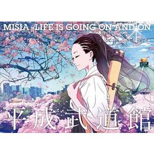 MISIA 平成武道館 LIFE IS GOING ON AND ON [DVD]|dss
