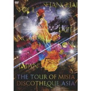 MISIA/THE TOUR OF MISIA DISCOTHEQUE ASIA(通常盤) [DVD]|dss