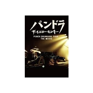 THE YELLOW MONKEY/パンドラ ザ・イエロー・モンキー PUNCH DRUNKARD TOUR THE MOVIE(通常盤) [DVD]|dss