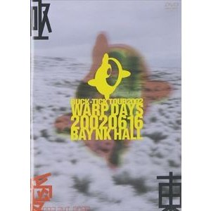 BUCK-TICK/TOUR 2002 WARP DAYS 20020616 BAY NKHALL [DVD]|dss