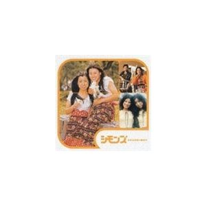 シモンズ / ゴールデン☆ベスト シモンズ [CD]|dss