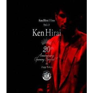 平井堅/Ken Hirai Films Vol.13『Ken Hirai 20th Anniversary Opening Special !! at Zepp Tokyo』(通常盤) [Blu-ray]|dss