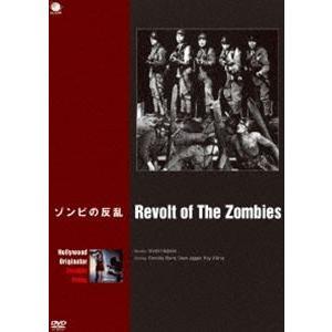 種別:DVD ドロシー・ストーン 解説:第一次世界大戦、ドイツ軍に苦戦する連合軍は、カンボジアから僧...