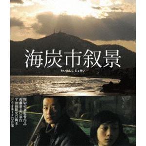海炭市叙景 [Blu-ray]|dss