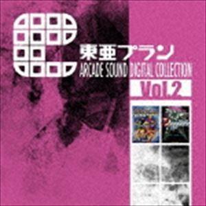 種別:CD (ゲーム・ミュージック) 解説:東亜プラン開発によるアーケードゲームのBGMをデジタル録...