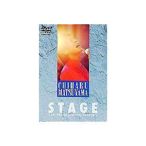 松山千春 STAGE [DVD]|dss