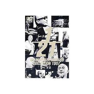 松山千春 1/21 松山千春コレクション1997 [DVD]|dss