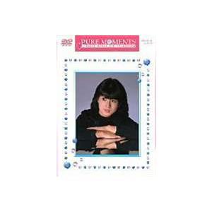 河合奈保子DVD BOX Pure Moments/NAOKO KAWAI DVD COLLECTION [DVD]|dss