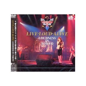 LIVE-LOUD-ALIVE LOUDNESS IN TOKYO [DVD] dss
