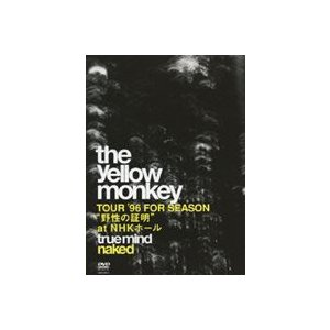 """THE YELLOW MONKEY/TRUE MIND """"NAKED"""" -TOUR'96 FOR SEASON """"野性の証明"""" at NHKホール [DVD]