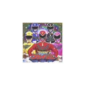 天装戦隊ゴセイジャー主題歌: 天装戦隊ゴセイジャー/ガッチャ☆ゴセイジャー(完全初回限定生産盤) [CD]|dss