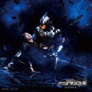 小林太郎/仮面ライダーアマゾンズSEASON II、仮面ライダーアマゾンズ主題歌(CD)