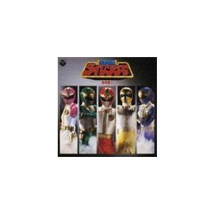 川村栄二(音楽)/ANIMEX1200 155 五星戦隊ダイレンジャー 音楽集(5000枚完全限定生産廉価盤) [CD]|dss