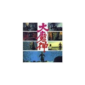 伊福部昭(音楽)/ANIMEX1200 160 映画オリジナルBGMコレクション 大魔神(5000枚完全限定生産廉価盤) [CD] dss