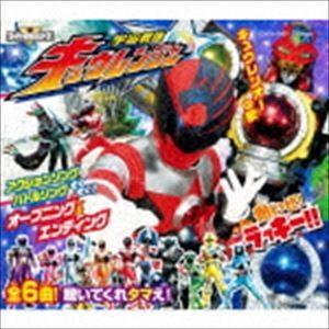 コロムビアキッズパック 宇宙戦隊キュウレンジャー(低価格盤) [CD]|dss