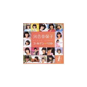 河合奈保子 / ゴールデン☆ベスト 河合奈保子 [CD]|dss