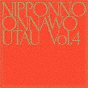 """種別:CD NakamuraEmi 解説:日本の女性ミュージシャンとして活動する""""NakamuraE..."""