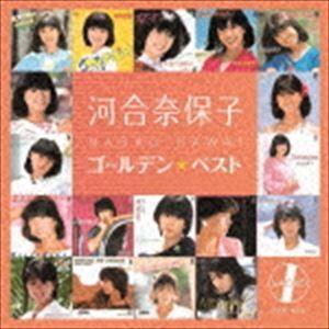 河合奈保子 / ゴールデン☆ベスト 河合奈保子(UHQCD) [CD]|dss