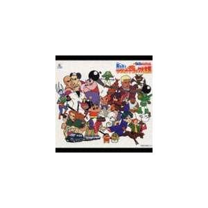 (オリジナル・サウンドトラック) 映画クレヨンしんちゃん 嵐を呼ぶ モーレツ!サウンドトラック大全集 [CD]|dss