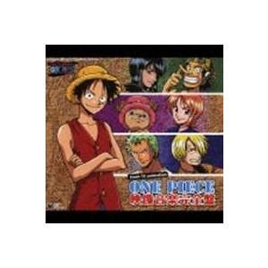 田中公平(音楽)/浜口史郎(音楽)/TVアニメーション ワンピース 映像音楽完全盤(CD)|dss