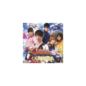天装戦隊ゴセイジャー オリジナルアルバム 天奏音楽館1(通常盤) [CD]|dss