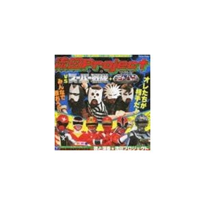 流田Project / musicる TV 流田Project 特撮カバーCD [CD] dss
