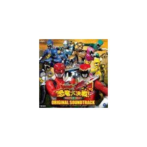 映画 獣電戦隊キョウリュウジャーVSゴーバスターズ 恐竜大決戦! さらば永遠の友よ オリジナルサウンドトラック [CD]|dss