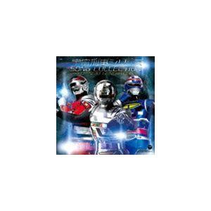 宇宙刑事シリーズ ソングコレクション〜FOR NEXT GENERATION〜 [CD]|dss