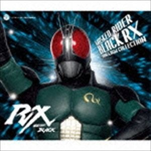川村栄二(音楽) / 仮面ライダーBLACK RX SONG & BGM COLLECTION [CD]|dss