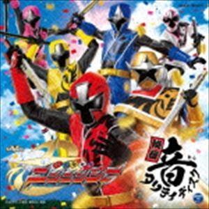 山下康介(音楽) / 手裏剣戦隊ニンニンジャー 秘伝音タリティディスク [CD]|dss