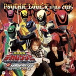 特捜戦隊デカレンジャー 10 years after オリジナルサウンドトラック [CD]|dss