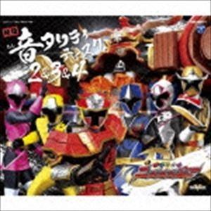 山下康介(音楽) / 手裏剣戦隊ニンニンジャー 秘伝音タリティディスク 2&3&4 [CD]|dss