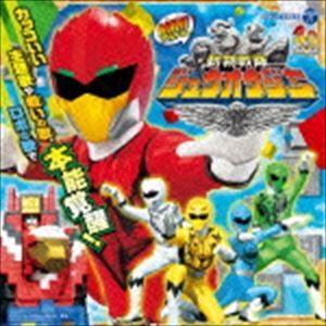 MINIアルバム 動物戦隊ジュウオウジャー [CD] dss