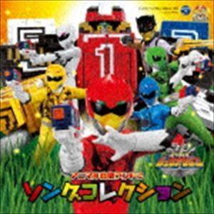 動物戦隊ジュウオウジャー アニマル音楽ランド2 ソングコレクション [CD] dss