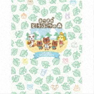 (ゲーム・ミュージック) あつまれ どうぶつの森 オリジナルサウンドトラック(初回数量限定生産盤) [CD]|dss