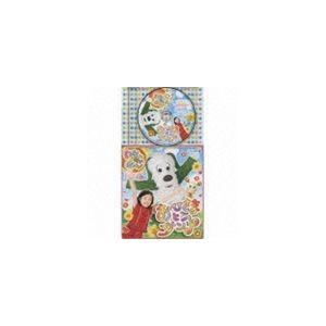 コロちゃんパック いないいないばあっ! おひさまとダンス(CD+歌詞絵本) [CD]|dss