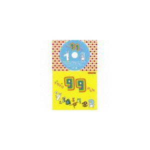 コロちゃんパック: トクトク99のうた [CD]|dss