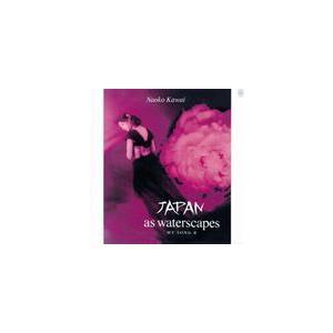 河合奈保子 / MY SONG II: JAPAN as waterscapes(オンデマンドCD) [CD]|dss