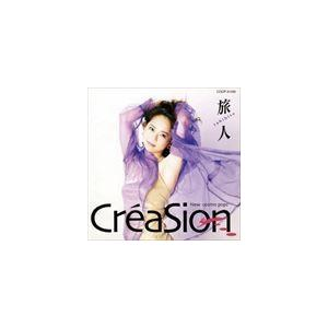 CreaSion / 旅人(オンデマンドCD) [CD]|dss