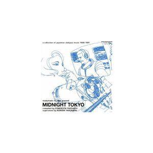MIDNIGHT TOKYO(オンデマンドCD) [CD]|dss