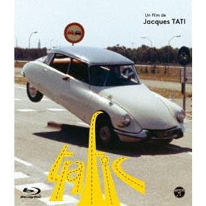 ジャック・タチ トラフィック《完全版》【Blu-ray】 [Blu-ray]|dss