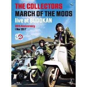 """THE COLLECTORS live at BUDOKAN""""MARCH OF THE MODS""""30th anniversary 1 Mar 2017【Blu-ray】 [Blu-ray]