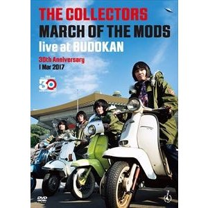 """THE COLLECTORS live at BUDOKAN""""MARCH OF THE MODS""""30th anniversary 1 Mar 2017【DVD】 [DVD]