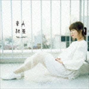 吉澤嘉代子 / 東京絶景(通常盤) [CD]