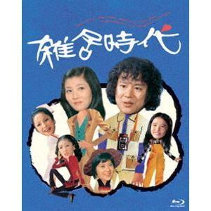 雑居時代/Blu-ray [Blu-ray] dss